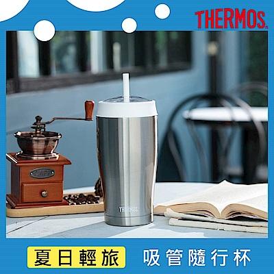 膳魔師不鏽鋼真空吸管隨行瓶0.65L/保溫杯0.35L(時時樂)