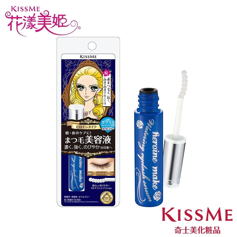 KISSME花漾美姬睫毛精華保養液