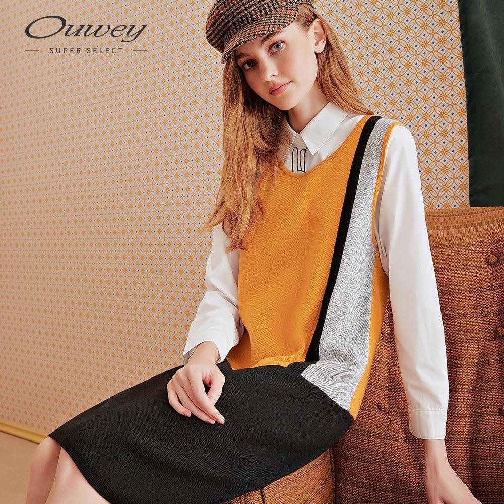 OUWEY歐薇 色塊感厚針織洋裝(黃)