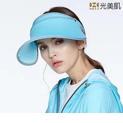 HOII光美肌-后益先進光學布-機能美膚光伸縮豔陽帽(藍光)
