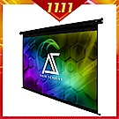美國Akia Screens 4:3 100吋 AK-100V-W經濟款銀幕 電動布幕
