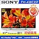 Sony 索尼 FW-43BZ35F 43吋 4K HDR 智慧聯網 商用顯示器 product thumbnail 3