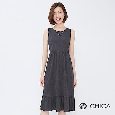 CHICA 美好時光抓皺設計休閒洋裝(2色)