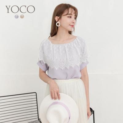 東京著衣-YOCO 秀氣甜美拼接蕾絲領雪紡上衣-S.M.L(共二色)