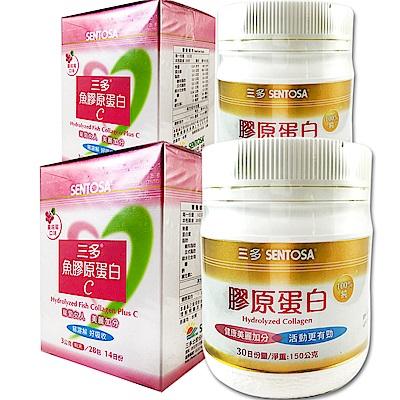 三多 魚膠原蛋白C+膠原蛋白各2入組(28包/盒;150g/罐)