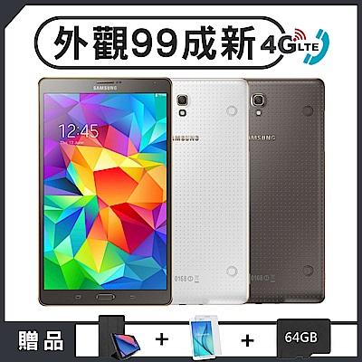 【福利品】SAMSUNG GALAXY Tab S 8吋 99成新4G版平板電腦