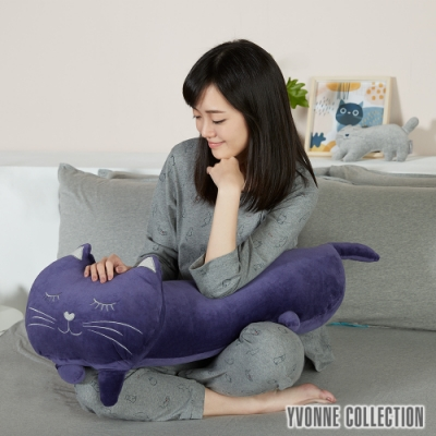 Yvonne Collection 貓咪趴姿抱枕- 暗紫