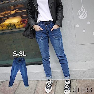 小男友口袋釦飾抽繩鬆緊腰九分牛仔褲(S-3L) SISTERS