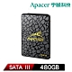 Apacer 宇瞻 AS340 480GB SATAIII 2.5吋 SSD固態硬碟 product thumbnail 1