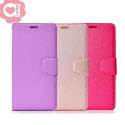 Apple iPhone 12/12 Pro 共用 (6.1吋) 蠶絲紋月詩時尚皮套  側掀磁扣手機殼/保護套-紫粉玫