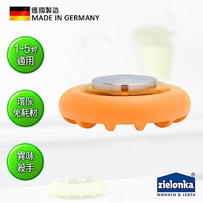 德國潔靈康 zielonka 時尚廚房專用空氣清淨器(橘色)