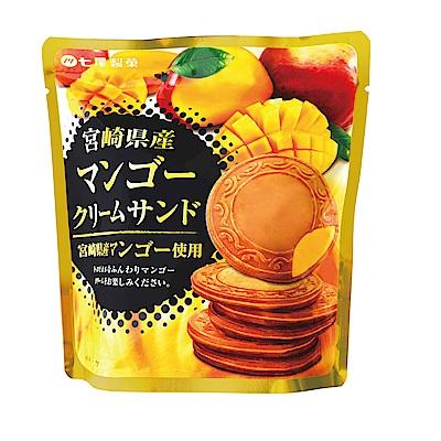 七尾 宮崎芒果法蘭酥(68g)