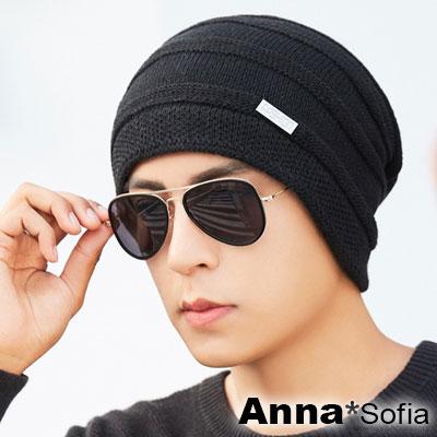 AnnaSofia 立體層條 保暖加厚針織貼頭毛帽(酷黑系)