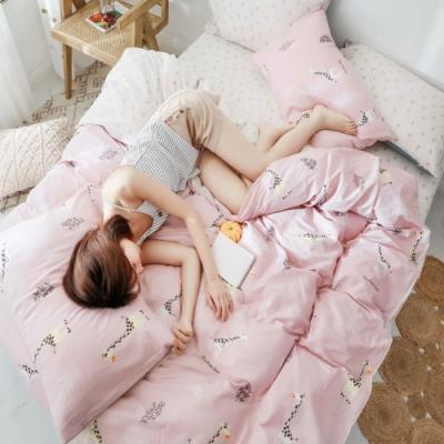 La Lune MIT頂級精梳棉200織紗雙人床包新式兩用被五件組 長頸鹿之家