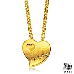 點睛品 Amore就是愛黃金項鍊_計價黃金