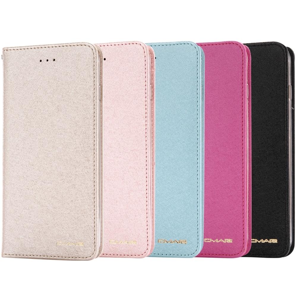 Samsung Galaxy Note 8 星空粉彩系列皮套 側掀磁吸支架式皮套