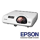 福利品-EPSON XGA 短距超亮彩投影機 EB-530