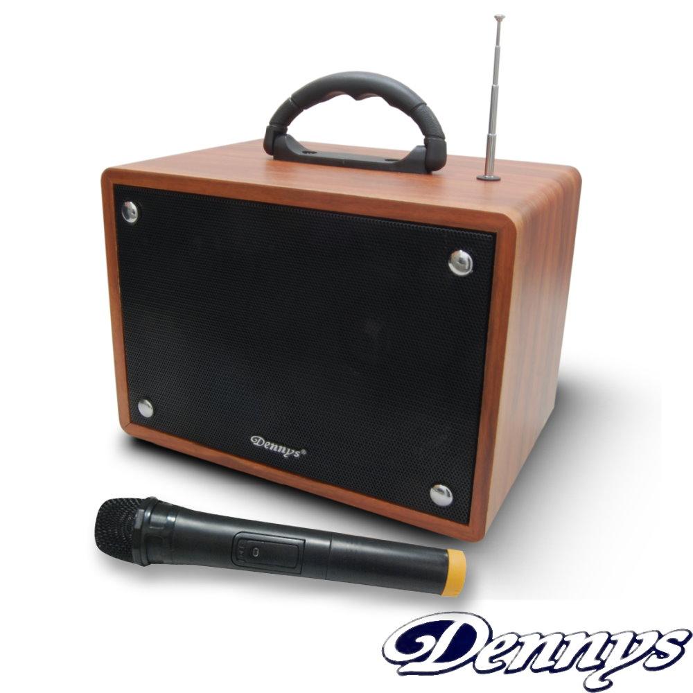 Dennys USB/SD/FM藍牙多功能擴大音箱-無線麥克風版(WS-350BT) product image 1