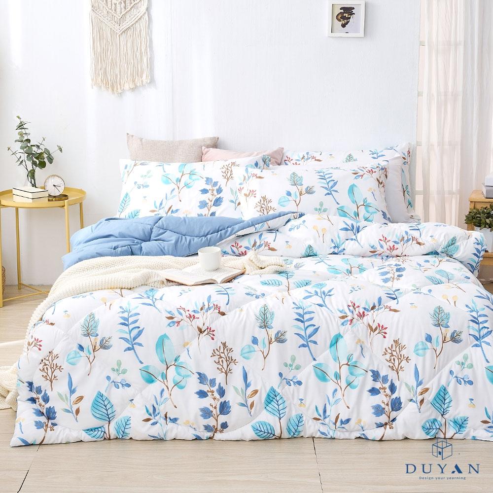 DUYAN竹漾-雙人床包組+可水洗羽絲絨被-藍凝冰花