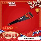 【LOMVUM 龍韻】快速切割手板鋸