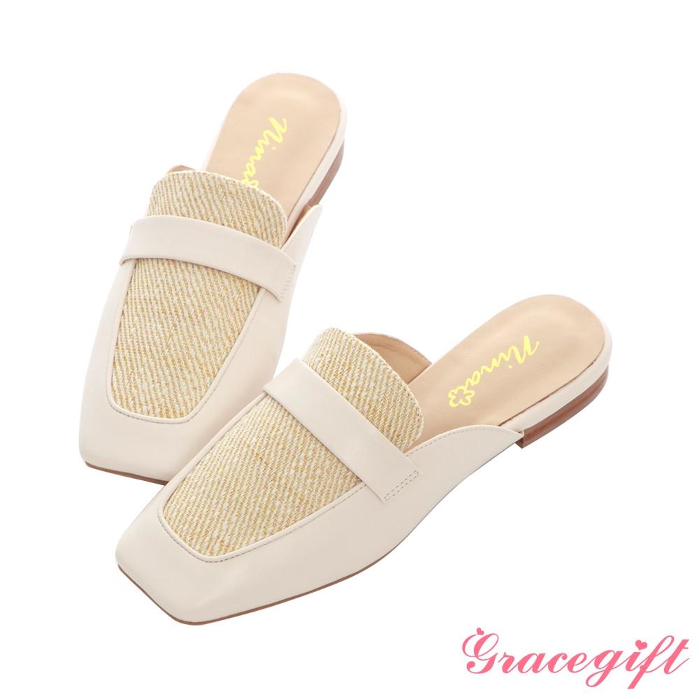 Grace gift X Nina-聯名異材質拼接低跟穆勒鞋 米白
