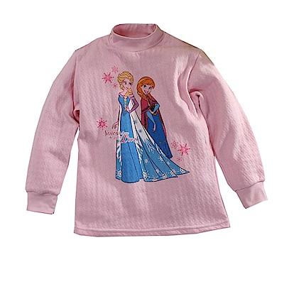女童冰雪奇緣三層棉立領保暖衣 k60756 魔法Baby