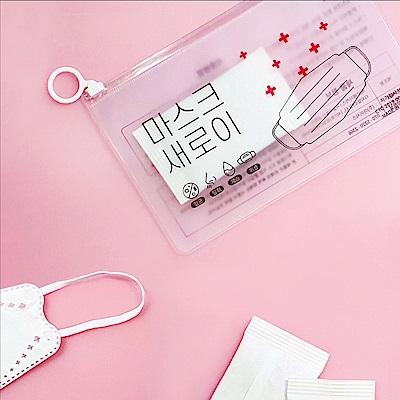 完美主義  韓國製抗菌口罩收納袋/防黴/防疫/抗菌除濕(5入組)
