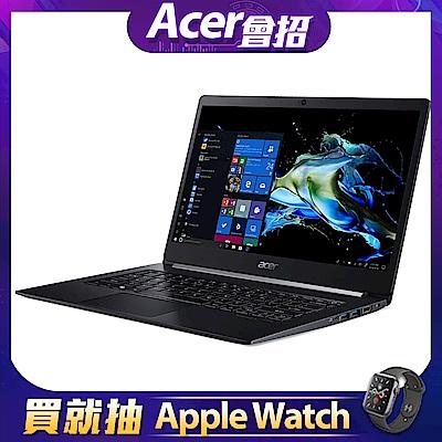 Acer TMP614-51G-5440 14吋商用筆電(i5-8265U/MX250/8G/512G SSD/黑)