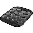 法國mastrad 16格迷你水果塔烤盤(透明灰)