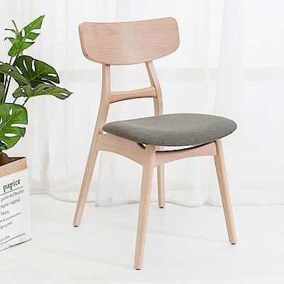 Bernice-東恩實木餐椅/單椅-44x56x79cm