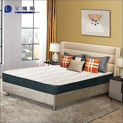全館彈簧床獨立筒床優惠