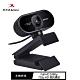 【A4 TECH 雙飛燕】PK-930HA 1080P HD自動對焦網路視訊攝影機 product thumbnail 1