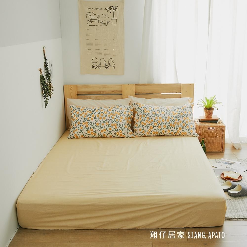 翔仔居家 台灣製 100%精梳棉枕套&床包3件組-椿花 (雙人)
