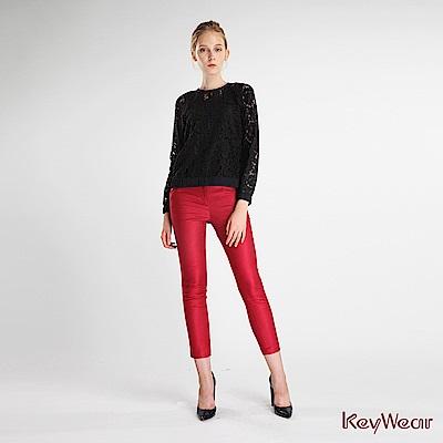 KeyWear奇威名品    彈性修身俐落直筒九分褲-土黃色