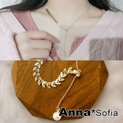 【3件5折】AnnaSofia 麥穗垂珠不對稱 項鍊鎖骨鍊頸鍊(金系)