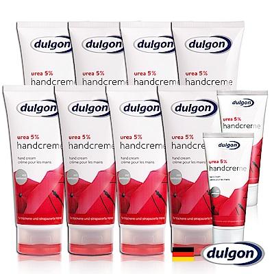 德國dulgon得而康尿素5%護手霜100ml8入加贈組 @ Y!購物