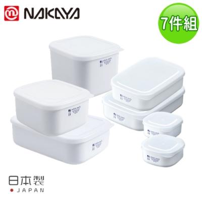 日本NAKAYA 日本製可微波加熱長方形/方形保鮮盒超值8件組