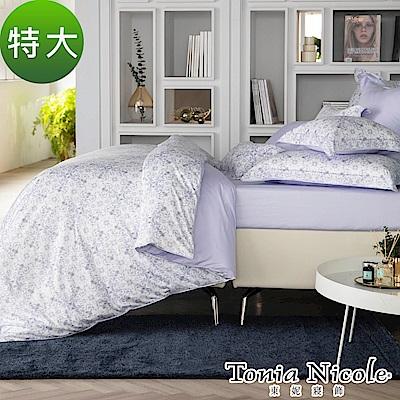 Tonia Nicole東妮寢飾 地中海微風100%高紗支長纖細棉被套床包組(特大)