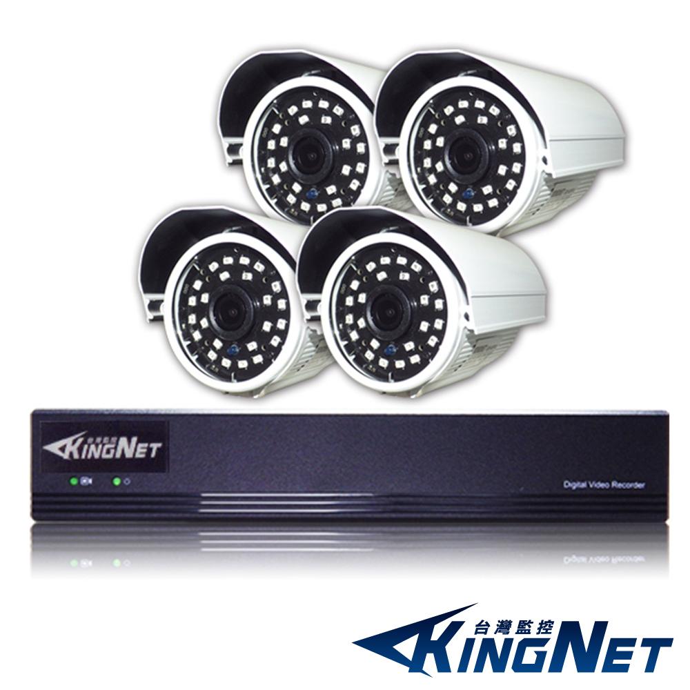 監視器攝影機 KINGNET AHD 1440P 4路4支監控套餐 免固定IP 台灣製 @ Y!購物