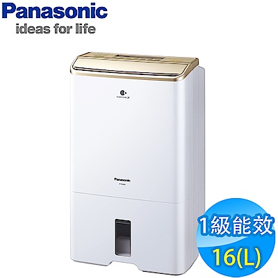Panasonic國際牌 16L 1級ECONAVI W-HEXS清淨除濕機 F-Y32EX