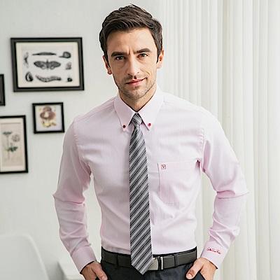 Valentino Rudy范倫鐵諾.路迪 長袖襯衫-粉紅(釘扣領)