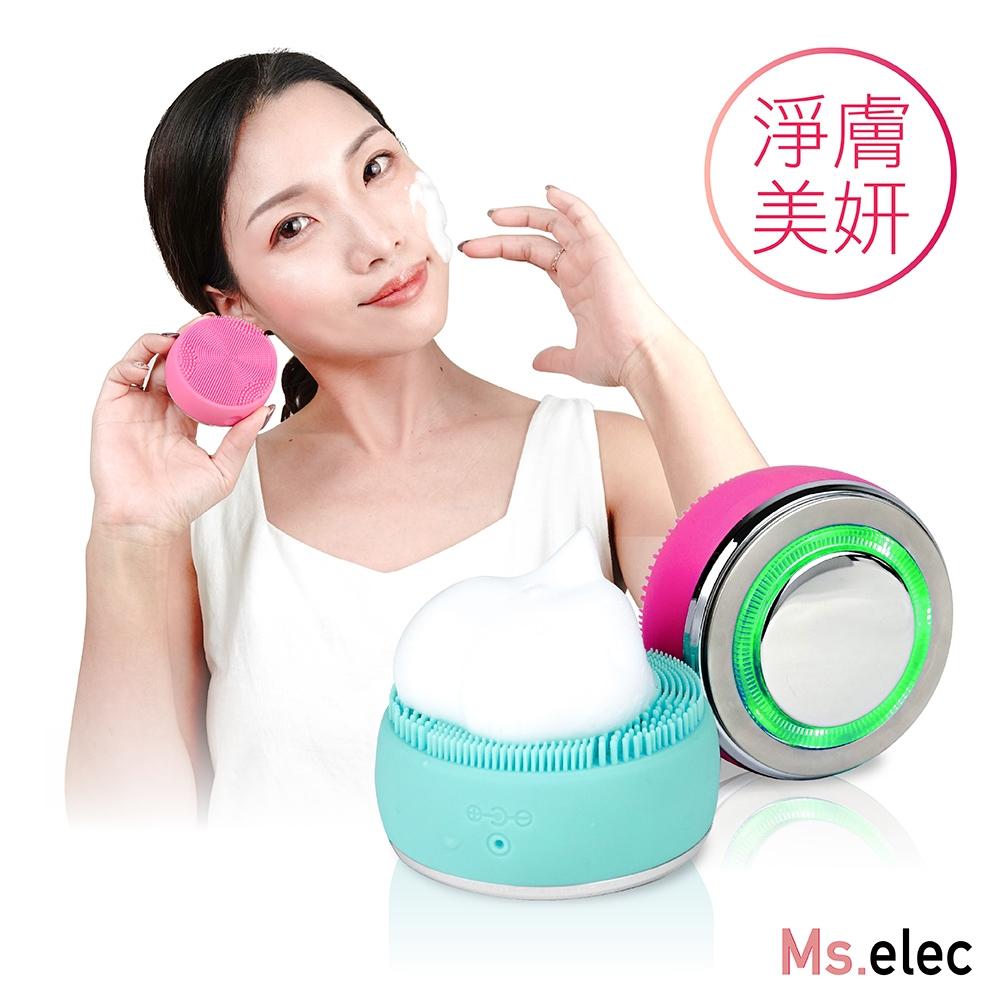 【Ms.elec米嬉樂】全方位淨膚美顏儀 SC-004 (矽膠洗臉機/導入緊膚/溫熱美肌光)