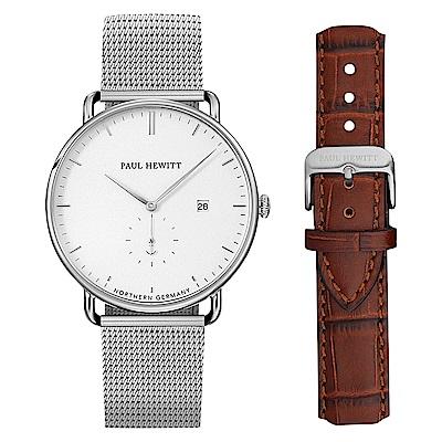 PAUL HEWITT AtlanticLine米蘭帶手錶雙錶帶套組-白X銀/42mm