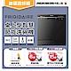 美國富及第Frigidaire 桌上型洗碗機 8人FDW-8001TB送萬元極速除濕機 product thumbnail 2