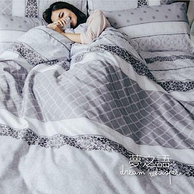 夢之語 3M天絲七件式床罩組 (維利奇卡) 雙人