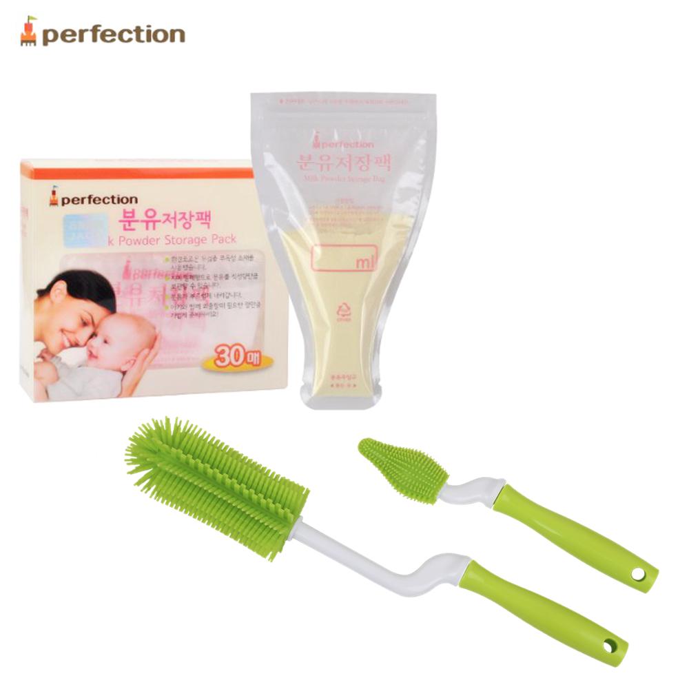 韓國perfection矽膠奶瓶奶嘴刷組+便攜式奶粉袋240ML(60入)