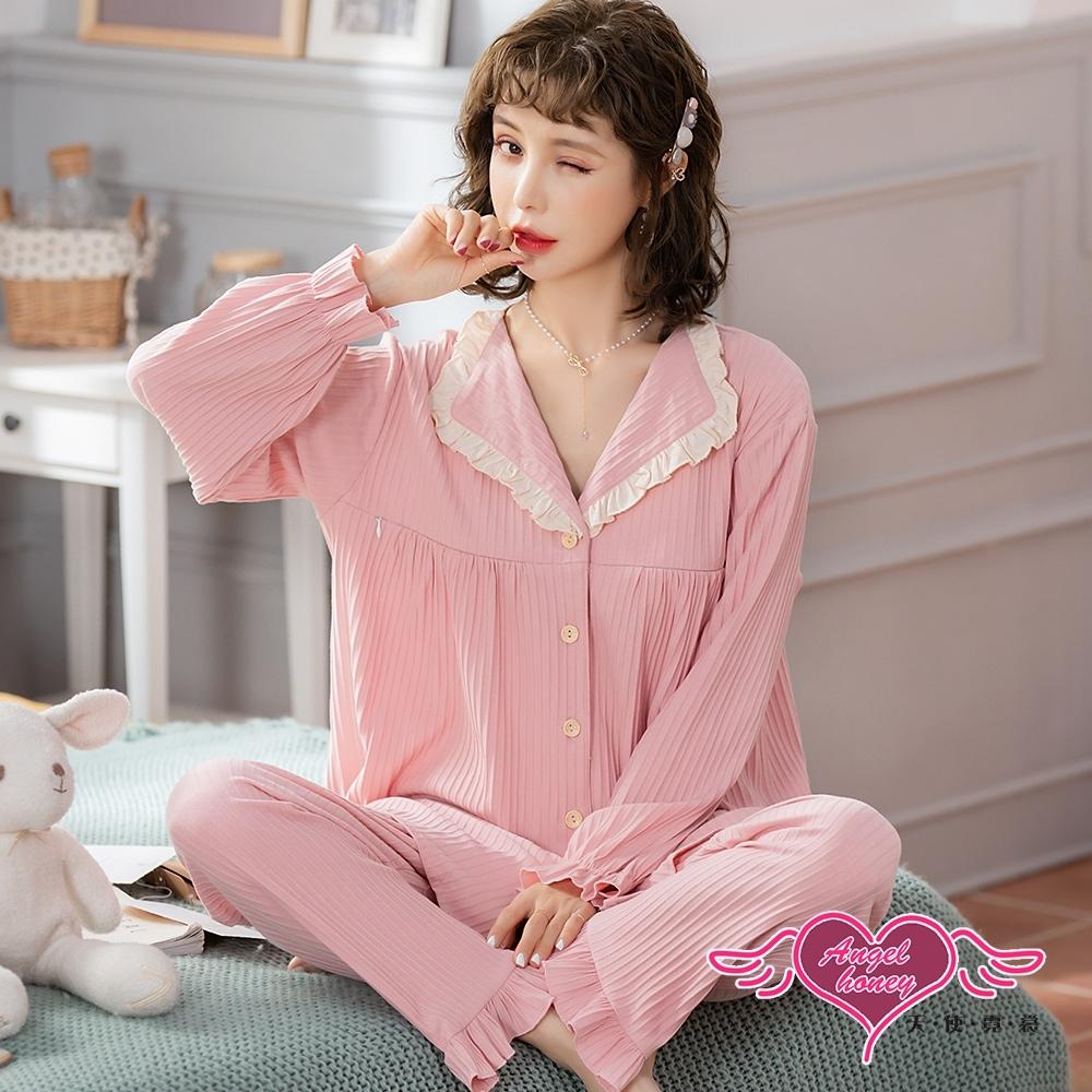 天使霓裳 輕甜樂活 二件式長袖居家孕婦套裝月子服睡衣(粉F)
