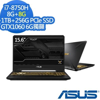ASUS FX505GM 15吋筆電i7-8750H/16/1T+256/GTX1060特