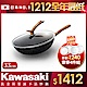 【Kawasaki鍋】鈦金荷葉滴不沾炒鍋33CM product thumbnail 1