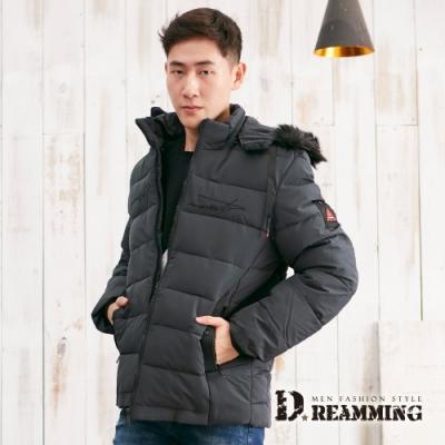 Dreamming 極地防風保暖厚鋪棉長版連帽外套 風衣-共二色